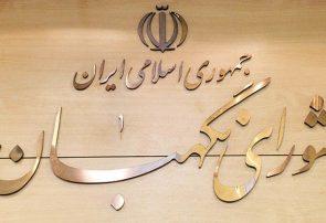 ۱۵ خرداد یادآور جوشش غیرت دینی مردم علیه تهاجم گسترده بیگانگان است