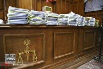 کاهش اطاله دادرسی و ورودی پرونده به دادسرای عمومی و انقلاب مشهد
