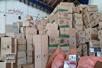 کشف یک انبار بزرگ کالای قاچاق در یاسوج