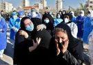 روزهای سیاه کرونایی در ایران / ۷۰۹ تن دیگر جان باختند