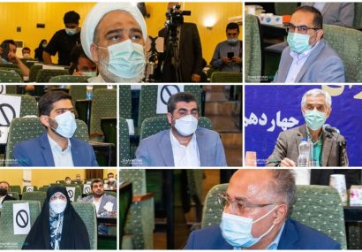 اعضای هیئت رئیسه شورای اسلامی شهر تبریز انتخاب شد
