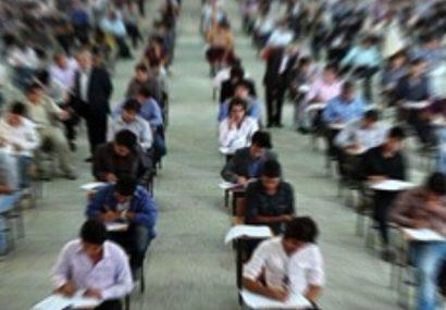 تمدید ثبت نام آزمون وکالت و کارشناس رسمی/زمان برگزاری آزمون به تعویق افتاد