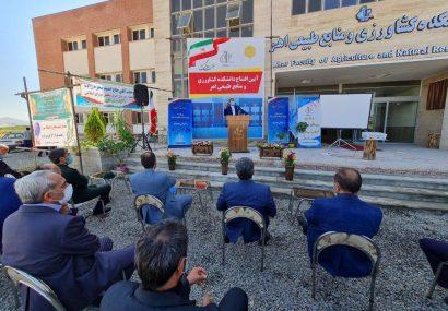دانشکده کشاورزی اهر افتتاح شد