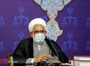 لزوم بازنگری در دستگاه قضایی کشور نسبت به تحول و تعالی در دادسراها
