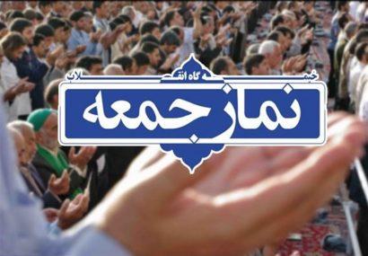 اطلاعیه ستاد نماز جمعه تبریز
