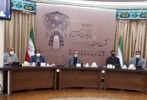 آغاز به کار هجدهمین اجلاس پیرغلامان و خادمان حسینی در تبریز